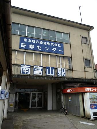南富山駅15