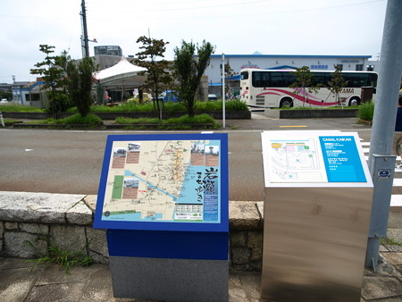 岩瀬浜電停4