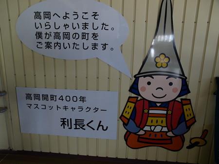 高岡駅構内6