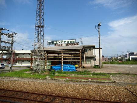 能町駅15