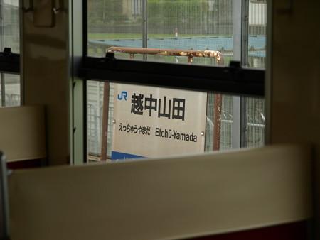 城端線車窓11