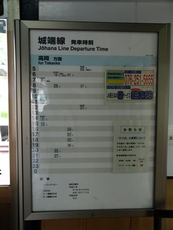城端駅17