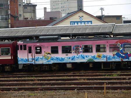 高岡駅61