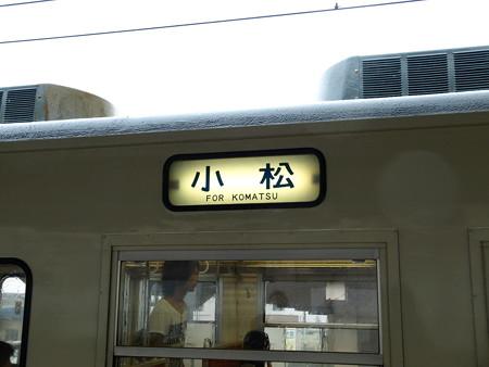 西金沢駅1