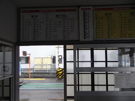 新西金沢駅2