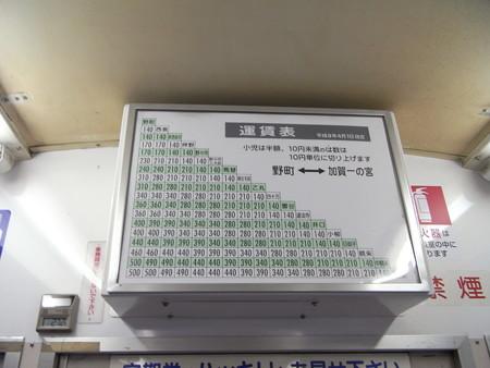 北陸鉄道石川線車内3