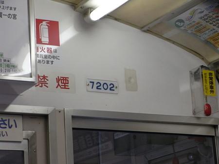 北陸鉄道石川線車内6