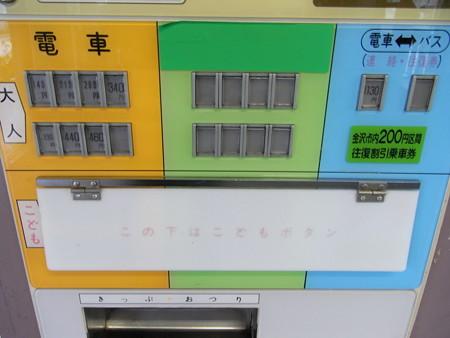 鶴来駅18