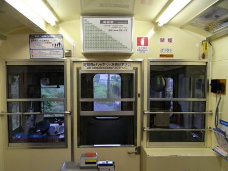加賀一の宮駅12