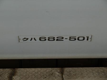 和倉温泉駅8