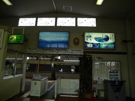 和倉温泉駅34