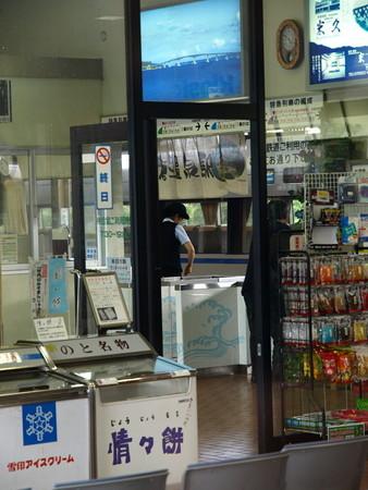 和倉温泉駅46