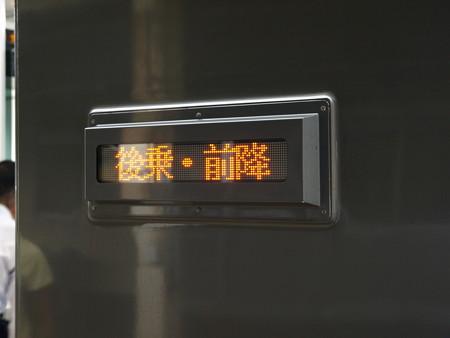 和倉温泉駅69