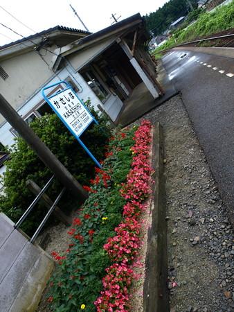 笠師保駅14