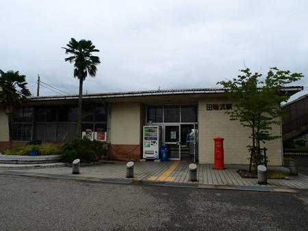 田鶴浜駅12