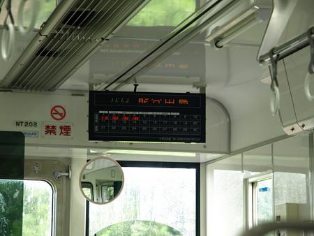 のと鉄道NT203車内2
