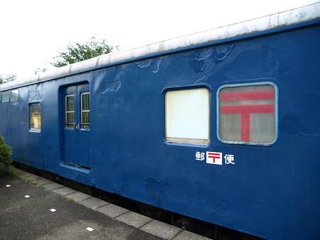 オユ10-2565(能登中島駅)4