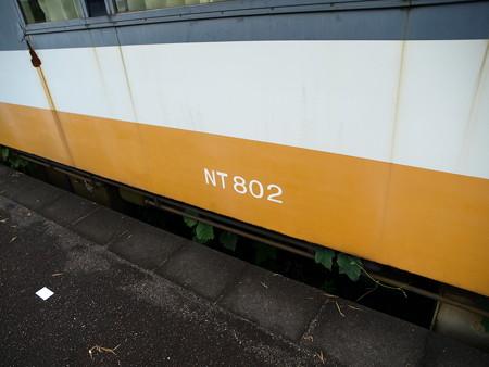 NT802(能登中島駅)4