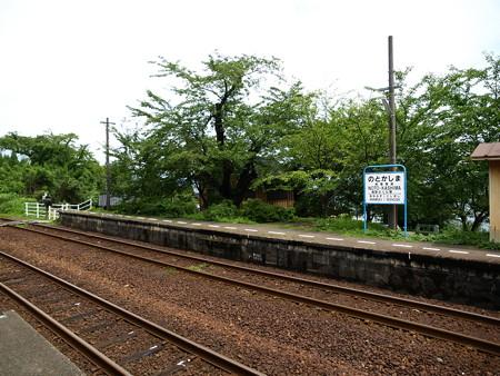 能登鹿島駅21
