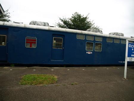 のと鉄道車窓10