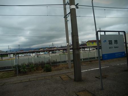 681系(はくたか21号)車窓11