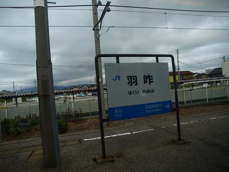 681系(はくたか21号)車窓12