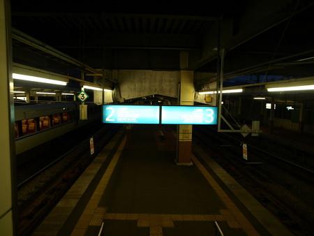 越後湯沢駅2,3番線