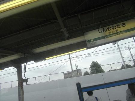 E231湘南新宿ライン車窓3