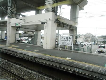 E231湘南新宿ライン車窓13