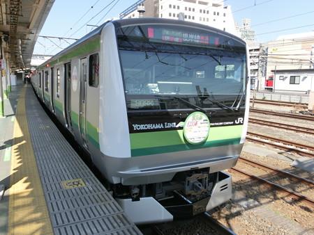 E233系横浜線(八王子駅)2