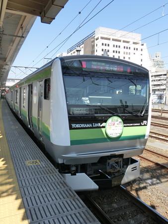 E233系横浜線(八王子駅)3