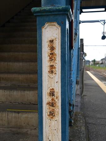 鶴田駅19