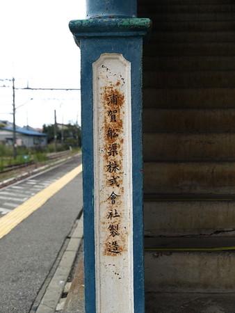 鶴田駅21