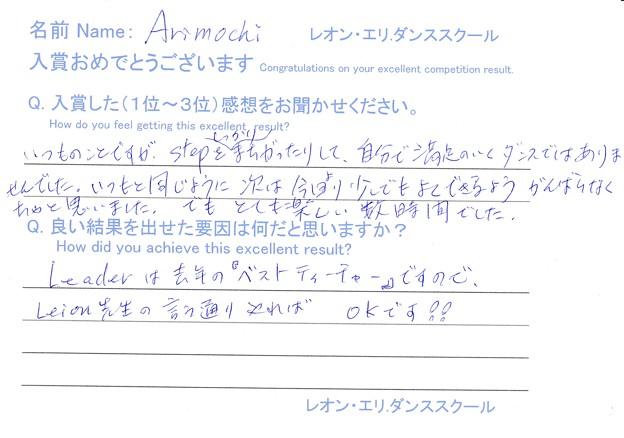 Photos: LeionArimochi