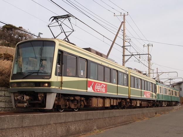 江ノ電 2002F+1201F