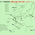 Photos: 日本白地図(PSD)