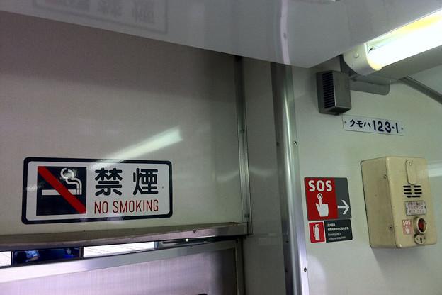 車内は禁煙です