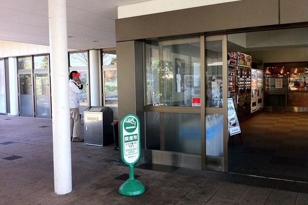 分煙にすらなってない悪質喫煙コーナー