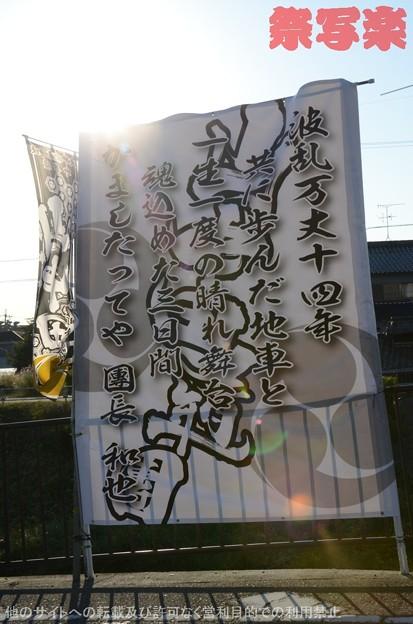 Photos: DSC_0769
