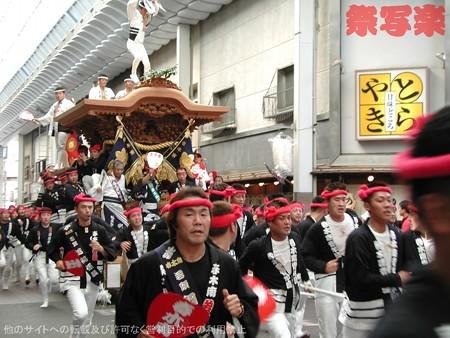harukiminami091301