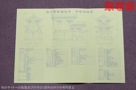 DSC_9987