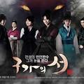 韓国ドラマ  九家の書
