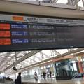 Photos: 日暮里駅 スカイライナー乗り場