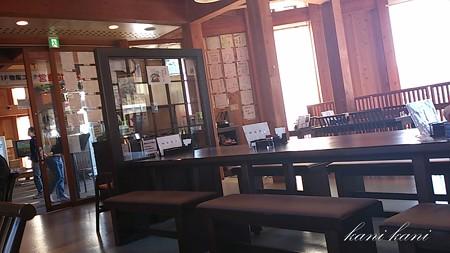 海鮮レストラン 網納屋