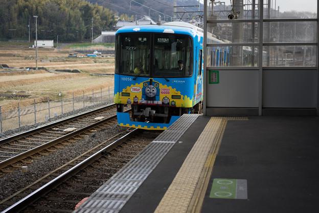 写真: #90 トーマス列車