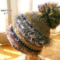 写真: 実りの秋のけいと帽 1