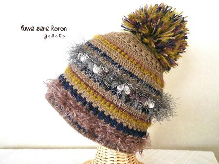 実りの秋のけいと帽 2