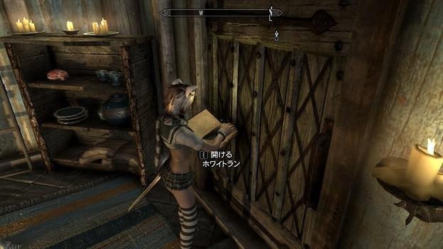 いってきま~…ど、ドアが開...
