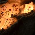 Photos: 小樽雪あかりの路