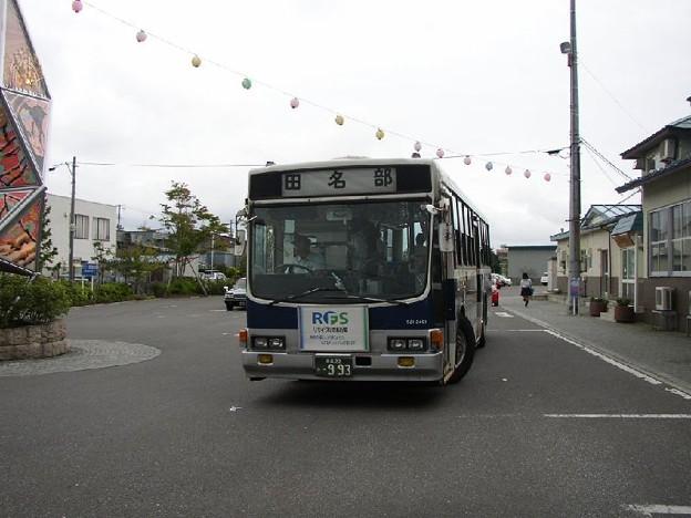 200609-04 田名部行き ジェイアールバス東北